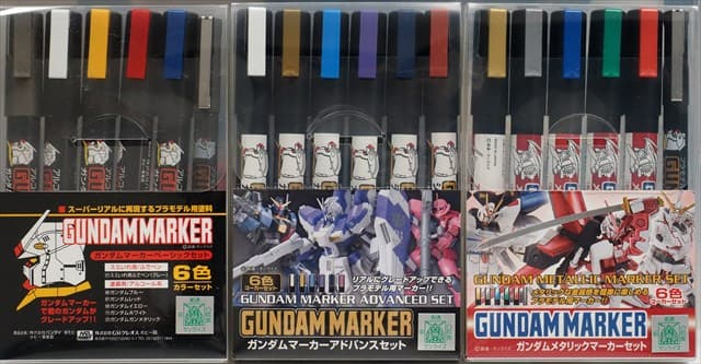 ガンダムマーカーセット3種